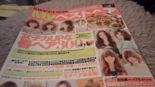 20110126_200121.jpg