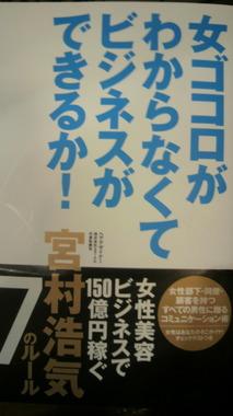 2010102913210000.jpg